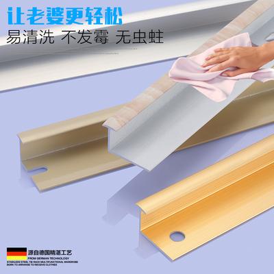 持雍腰线瓷砖压条干挂隔条收口装饰条铝合金包边封边收边条修边线