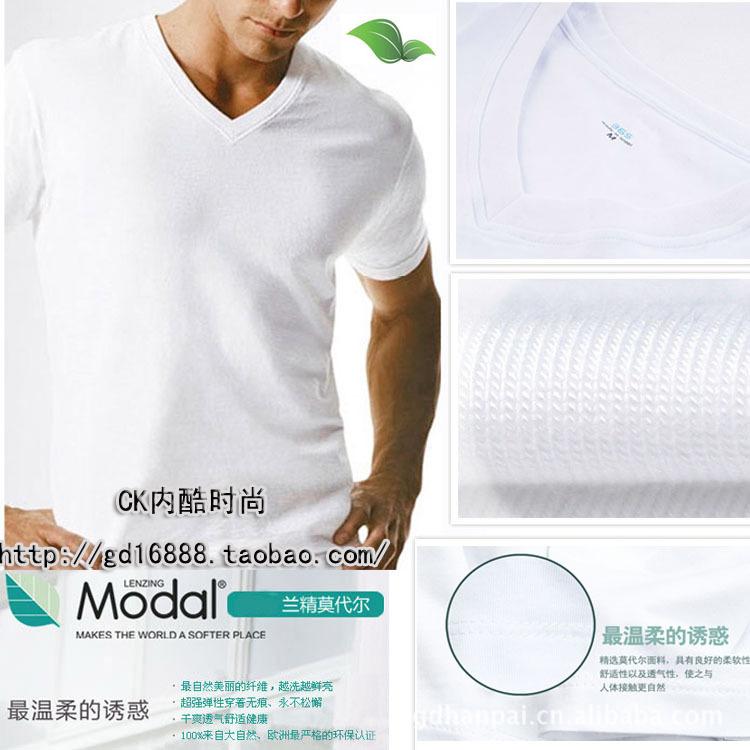 Майка Аутентичные корейские мужчины CK v шеи мужчины 365 короткие t рубашка супер тонкой мягкой топ-модель жилет лето