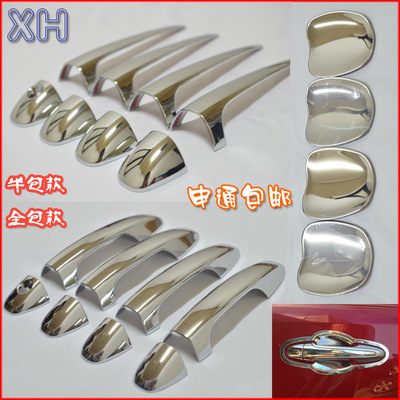 14 Toyota RAV4 door handle bowl refit the outer door handle bowl plating plating install doorknob door bowl