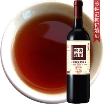 枸杞娘酒750ml陈钟记梅州客家糯米黄酒火炙传酿特产益肝明目包邮