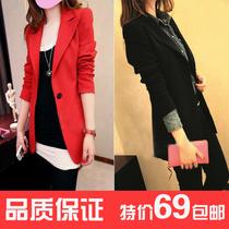 2013春装新款耸肩韩版小西服女款显瘦修身中长款一粒扣小西装外套