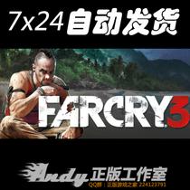 自动发货 Far Cry 3 孤岛惊魂3 终生Steam正版游戏 国区