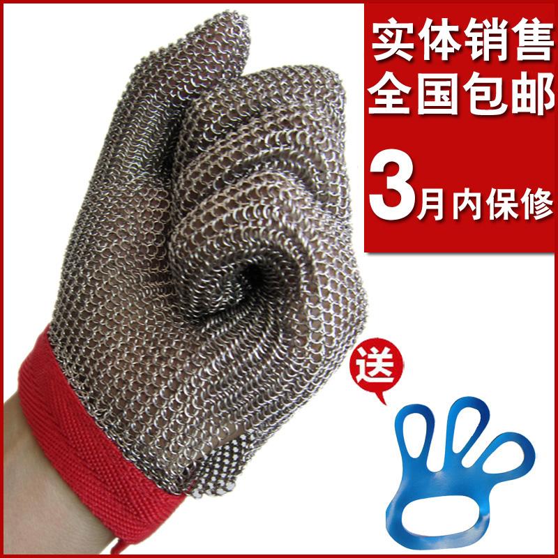 Перчатки от порезов Hongcho  501