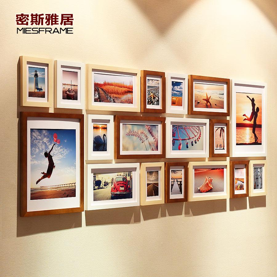 密斯雅居 18框 大框 实木 照片墙 相片墙 相框墙 加长 创意组合图片