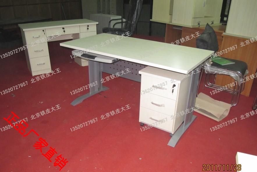 Компьютерный стол Пекин Зеленый стали стол компьютера стол сотрудников таблицы бюро обучения таблицы моды простой таблицы
