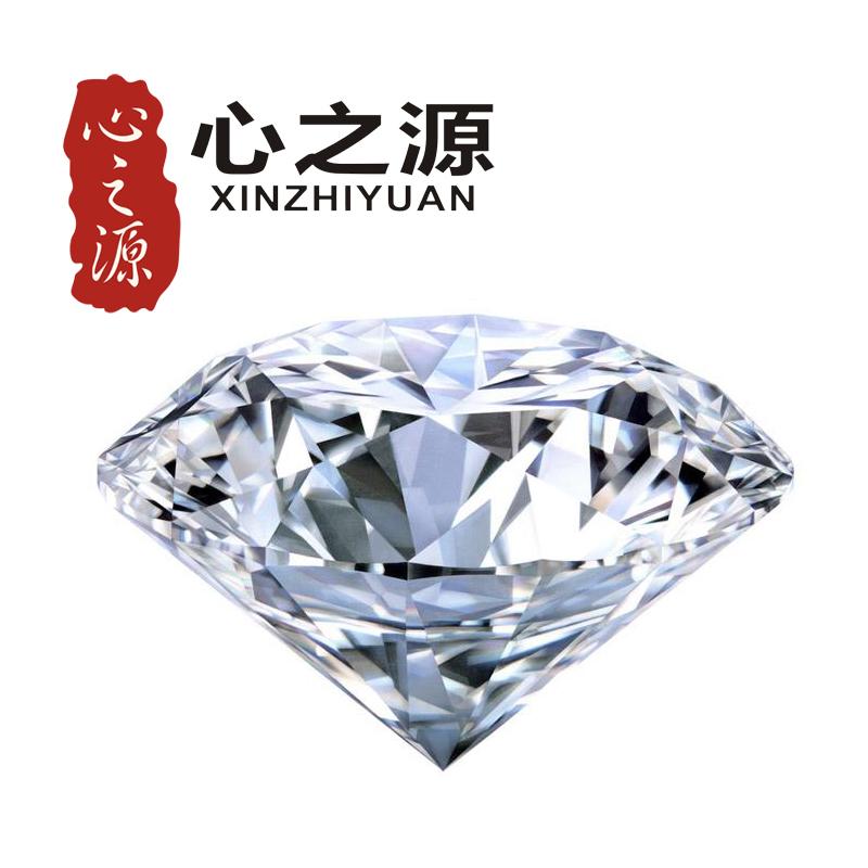 心之源珠宝旗舰店 GIA钻石 30分裸钻H色IF 3EX 天然钻石定制正品