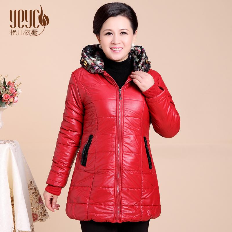 中老年中年女装冬装秋装外套妈妈装2013新款带帽中长款棉衣