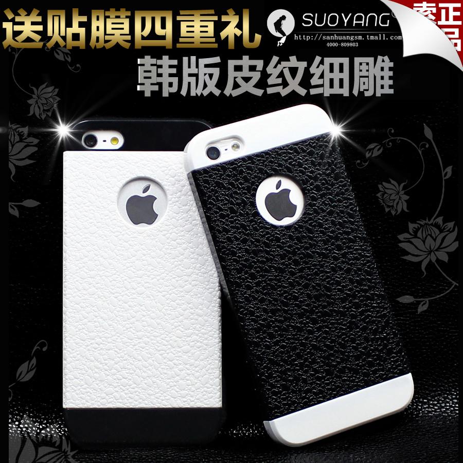 【其它】iPhone5皮纹手机壳