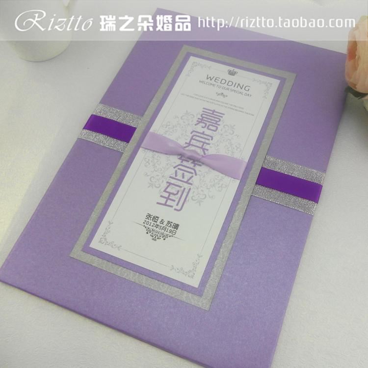 高端手工定制签到册本 欧式宾客签名本 紫色签到簿 签到本 签名册