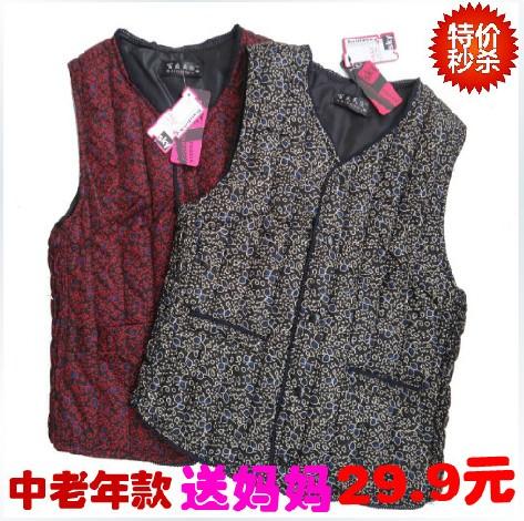 Женская жилетка Baidu sky