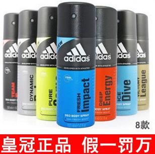 Духи Adidas  150ml