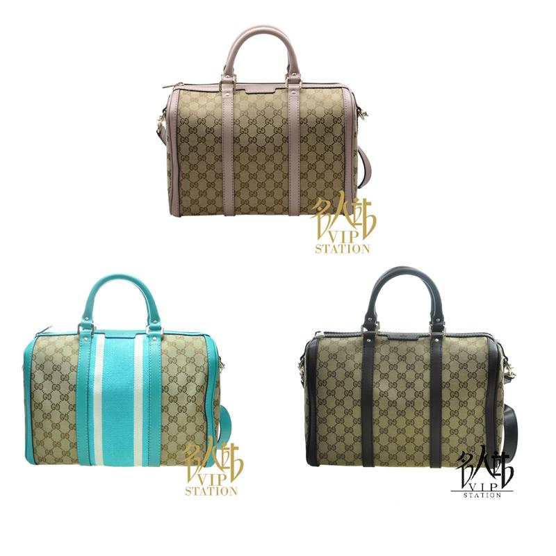 Дорожная сумка Gucci 247205 Gucci / Gucci