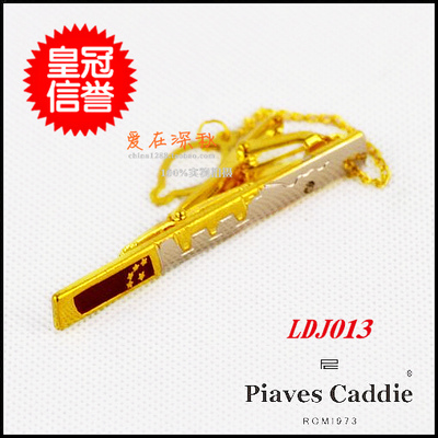 Simple gold tie clip men's business suits accessories genuine marriage love China Star Gift Box