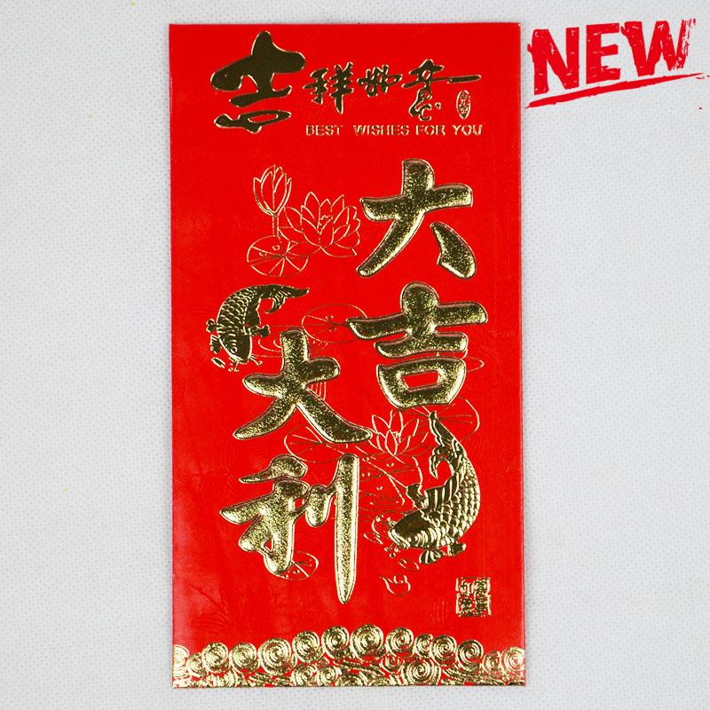 新款创意硬质厚纸大红包利是封