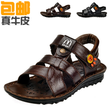 2013 summer models of foreign trade children's sandals men leather leather shoes Korean version of the influx of big boy genuine special clearance