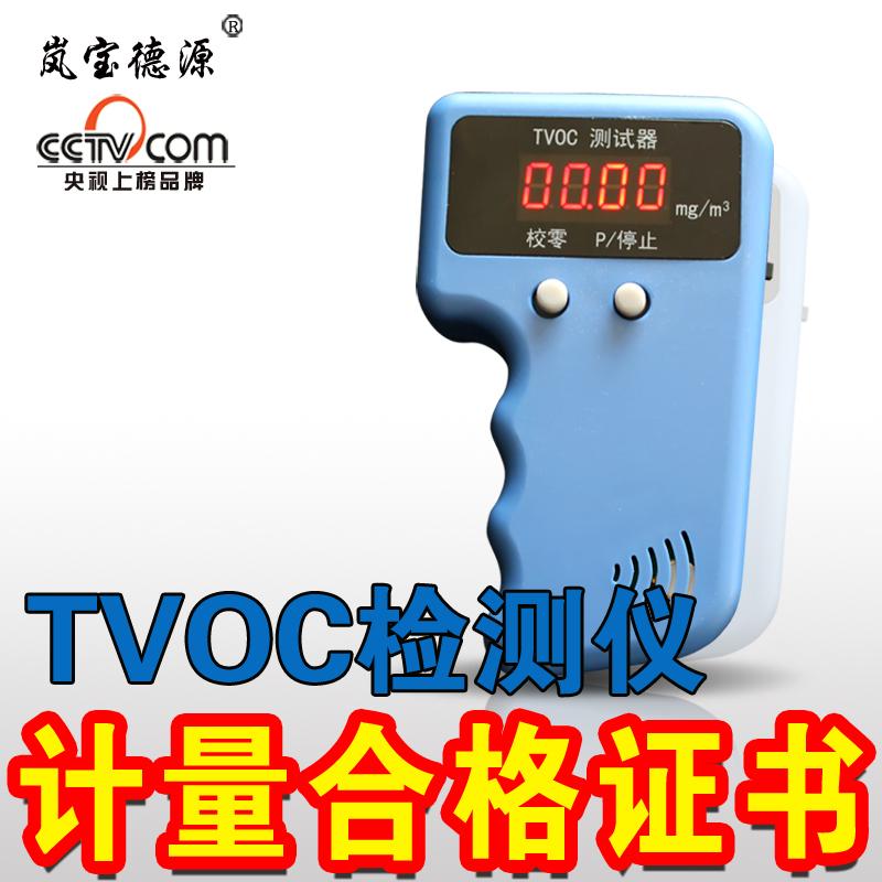 Газовый детектор   TVOC VOC