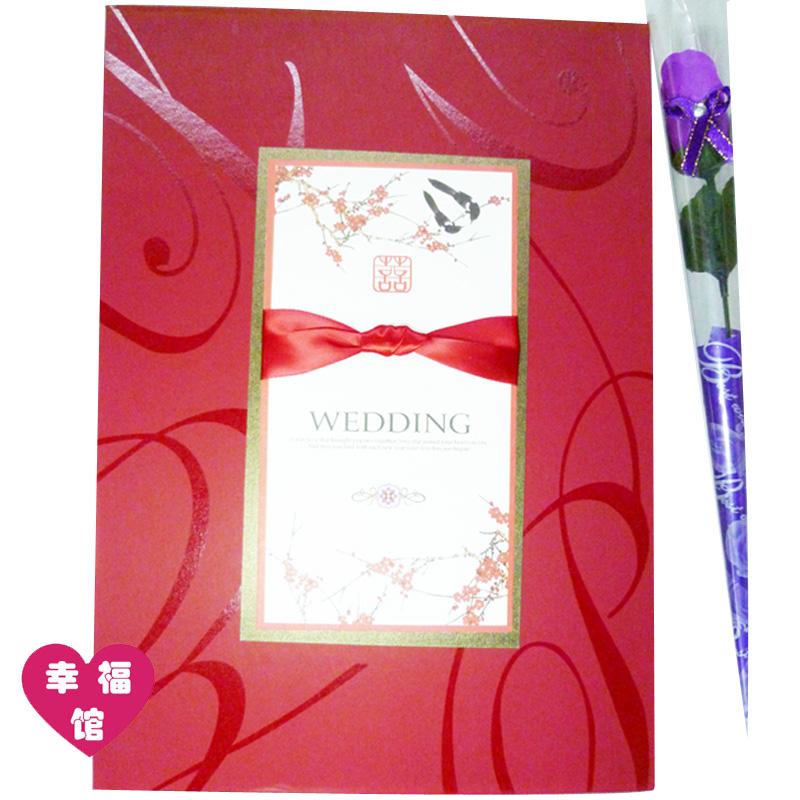 婚庆用品婚礼带格签到本/红色签名册/签名簿礼金簿创意商务礼金本