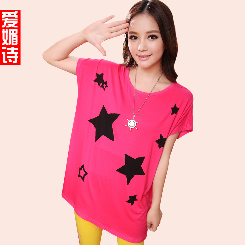2013 new summer clothes t shirt plus size ladies ' blouses easing long batwing coat short sleeve t shirts women in Korean