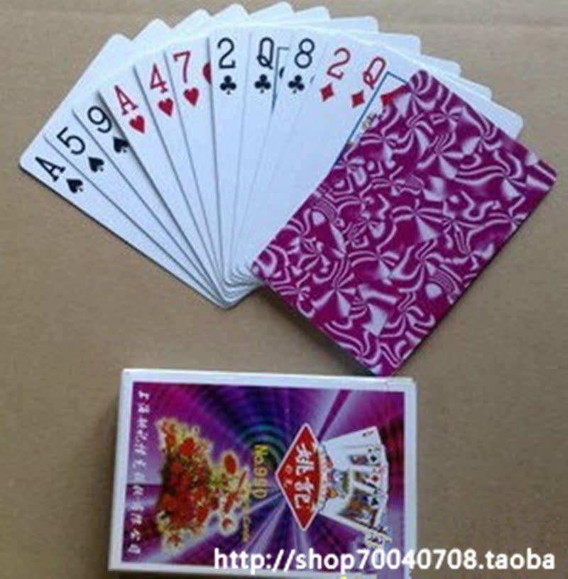Покер Yao Kee poker 990