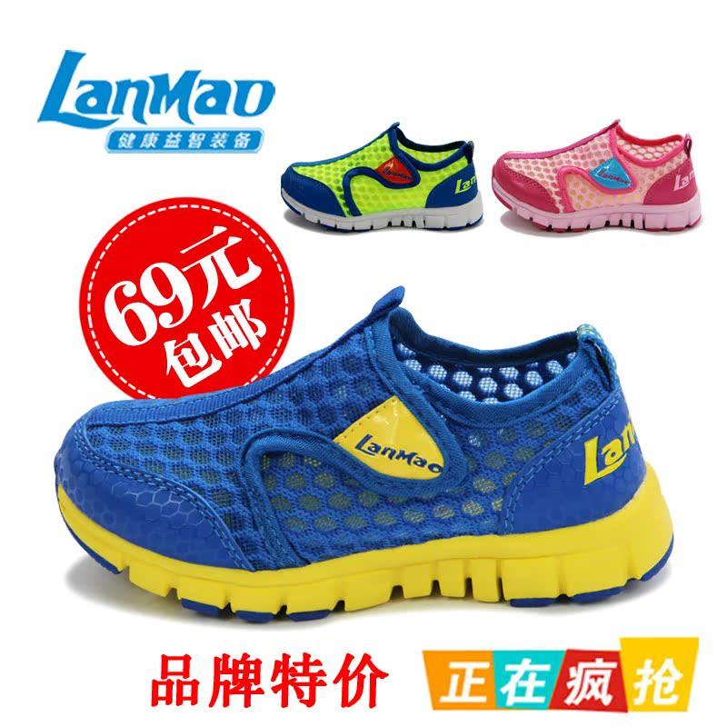 детские кроссовки LANMAO 5653 Девушки, Для молодых мужчин, Унисекс Лето Сетка Спортивные сандалии