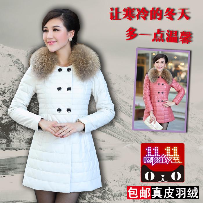 Кожаная куртка  620 2013
