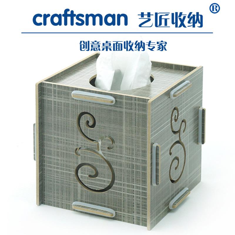 艺匠 创意木质纸巾盒抽纸盒木盒韩国正品a001特价促销