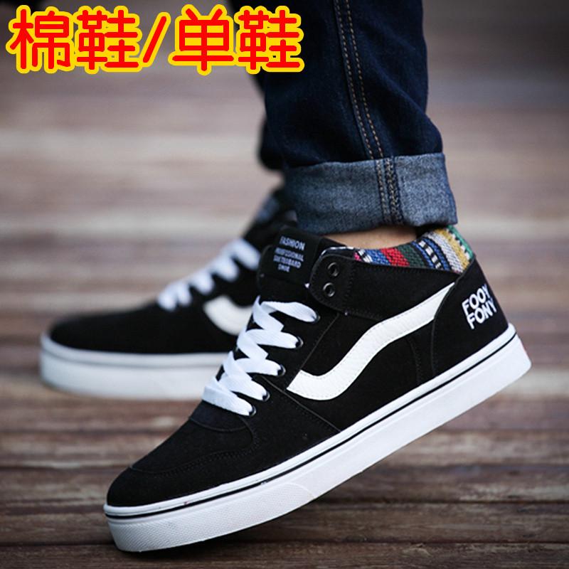 款流行男鞋子