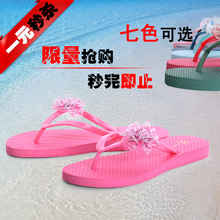 7c Hot flops women casual summer sandals and slippers flat with Bohemian Rainbow flowers zw110008
