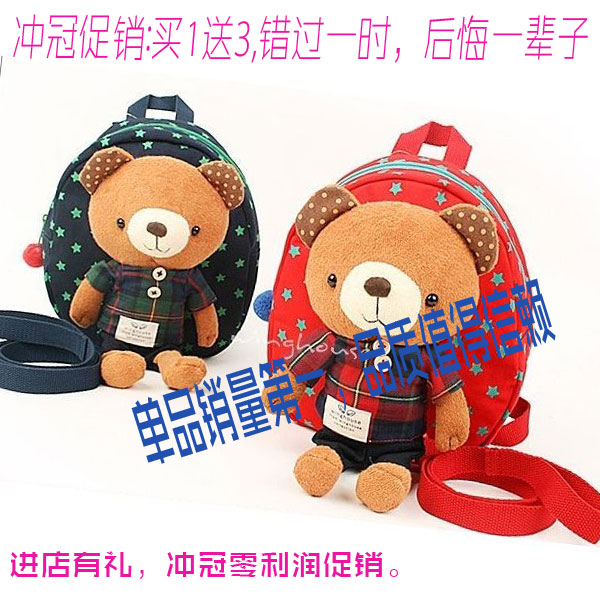 Rush mad promotions against lost backpack bear plush cartoon baby steps baby toy bag boutique