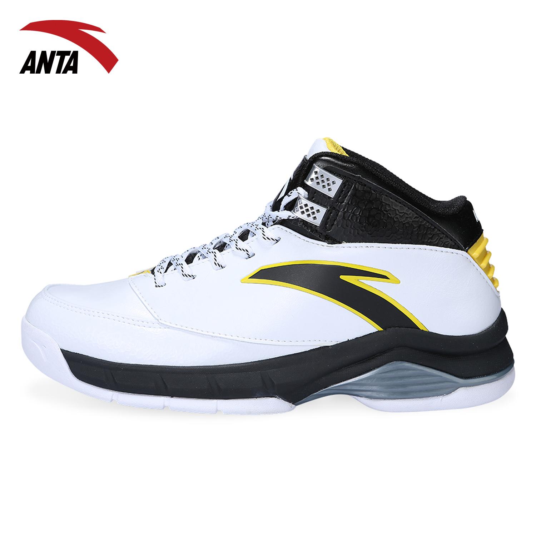 【新】2013经典款anta正品安踏男鞋高帮加内特篮球鞋