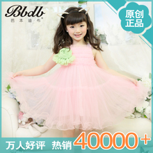 Ballet The Dibb girls spring and summer 2013 new Korean children dress Puff Princess veil of six children