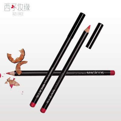 Nude Lip Liner lasting waterproof lip repair does not wear make-up orange when Johnson moisturizing lip liner