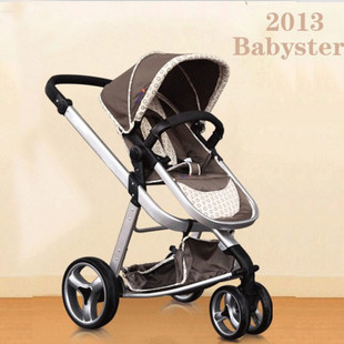 Limit mail Europe Germany strollers lightweight folding flat pram high landscape stroller stroller