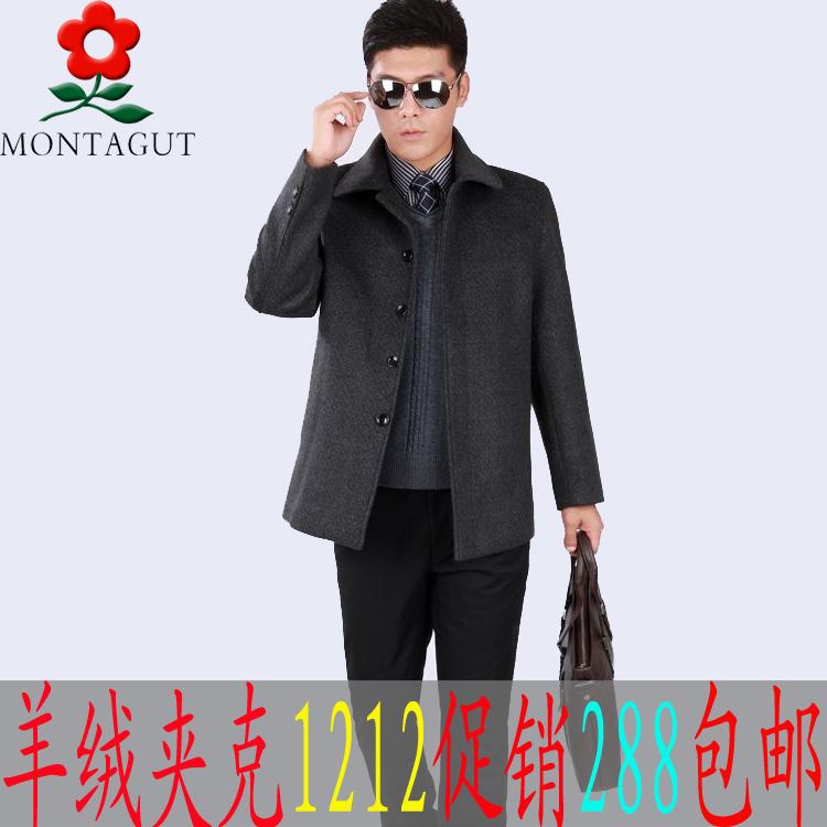 Пальто мужское Montagu 2013