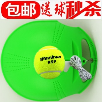 Weierkang premium upgrade tennis trainer a genuine single tennis training base (requisitioning package)