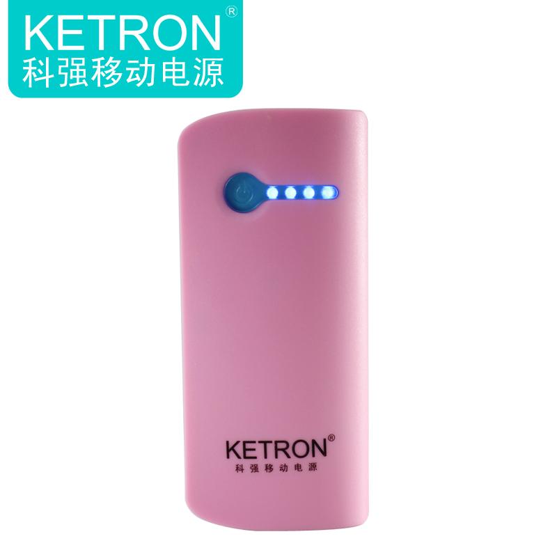 科强移动电源手机电池充电宝通用 带手电LED灯功能