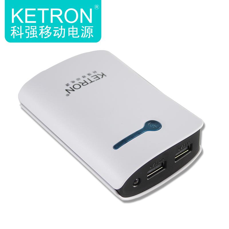 科强 移动电源盒 小巧超薄通用迷你充电宝器手机万能充电宝 包邮