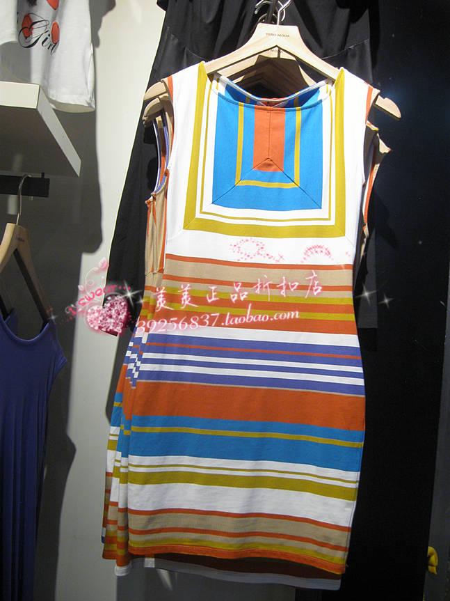 Женское платье Vero Moda * ценность для деньги покупке подлинного модальных Оранжевое платье