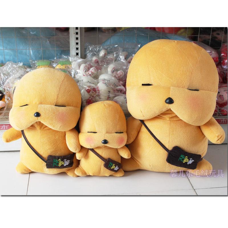 9元)5:儿童玩具娃娃毛绒玩具海绵抱枕场景卡通宝宝公仔可爱超大芭比娃娃大号图片
