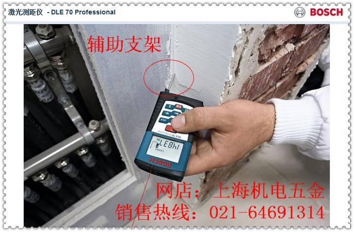 Дальномер Bosch 0601016600 DLE70