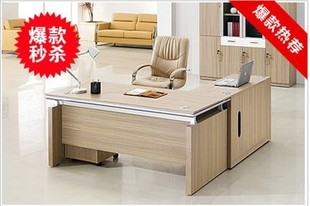 Boss desks the boss plate top class in simple modern desk conference table screen Desk customization