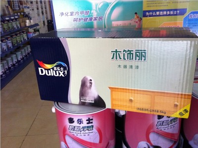 Dulux Dulux paint trim Korea clear lacquer furniture Wood