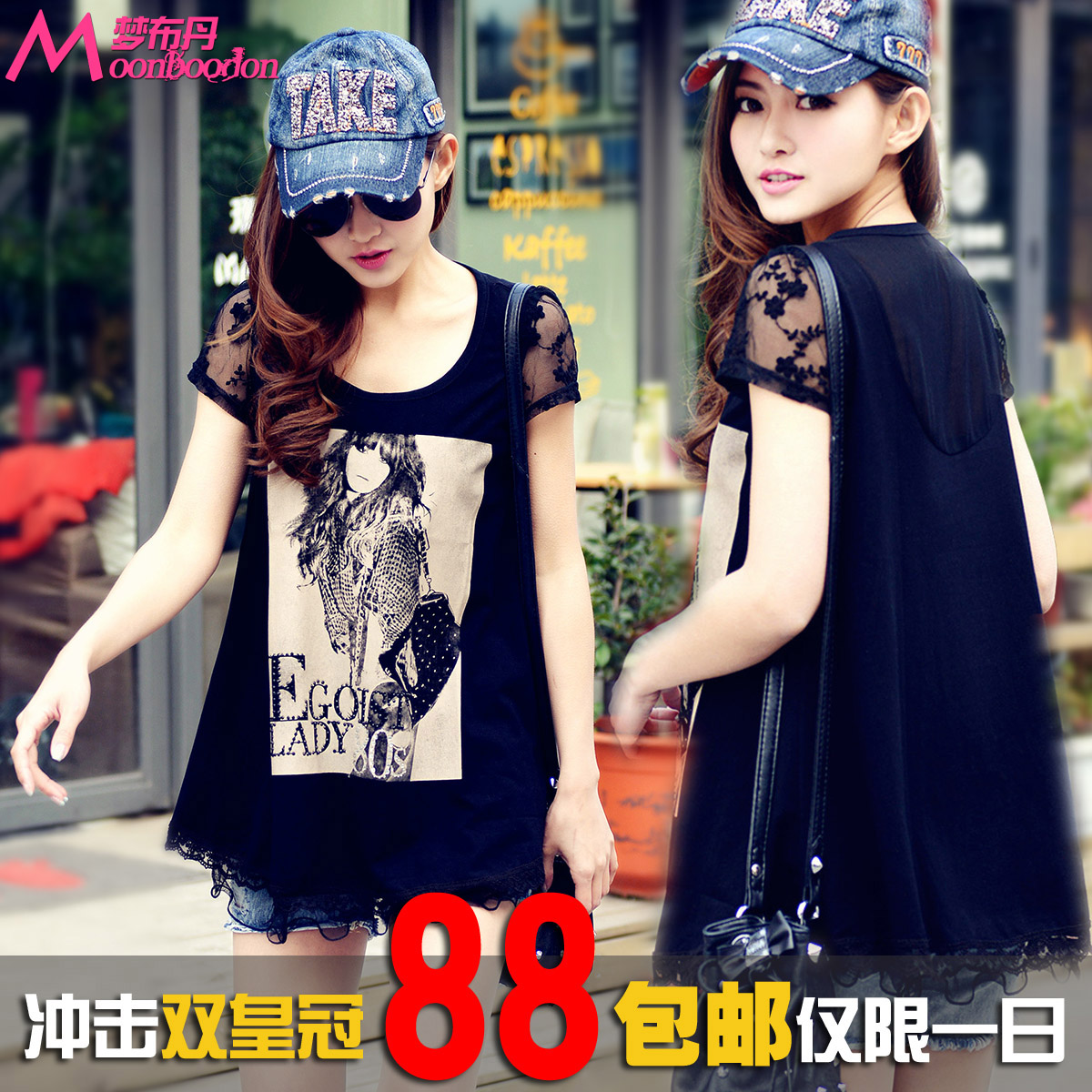 2013 new summer dress shirts t shirts short sleeve women t-shirt at the end of wave of female Korean jacket small shirt of lace 