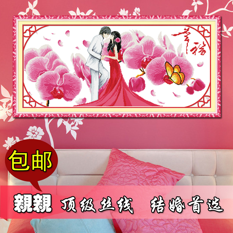 Kiss the latest cross stitch living room happily agreed and precise printing wedding special wedding cross stitch
