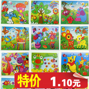 Children's educational toys EVA handmade stereoscopic pictures of children creative DIY pasted 3D art picture 0.1