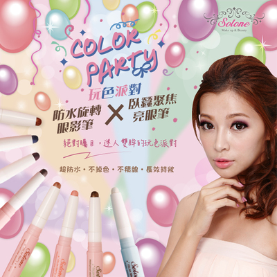 Play solone party color waterproof eye shadow pen lying silkworm rotating focus rosy long-term holding pen color sorting makeup