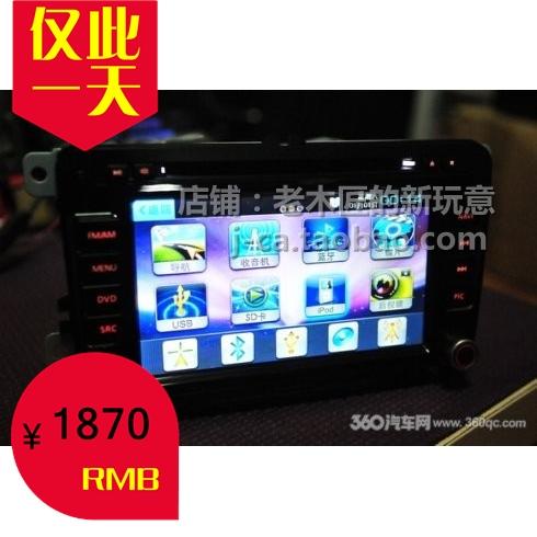Мультимедийная система с GPS Tenpa  13 11 DVD GPS 4S 11