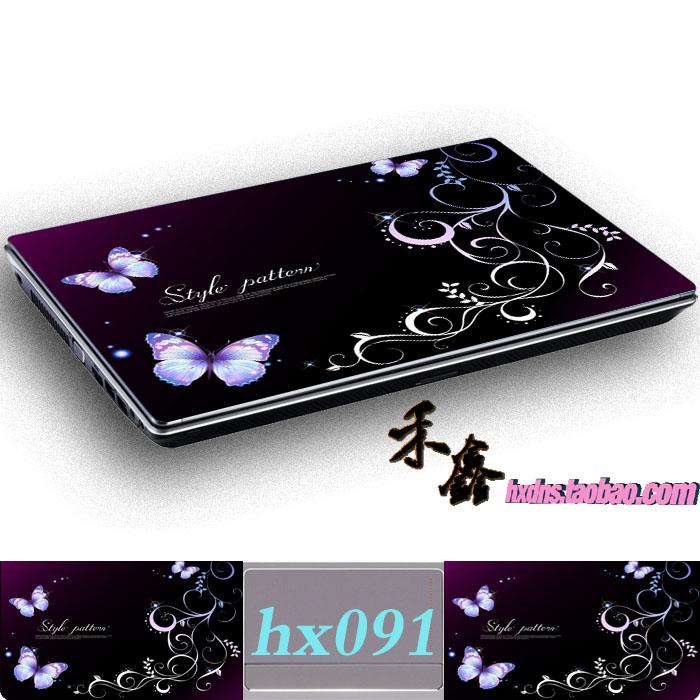 Цвет: Фиолетовая бабочка в любви
