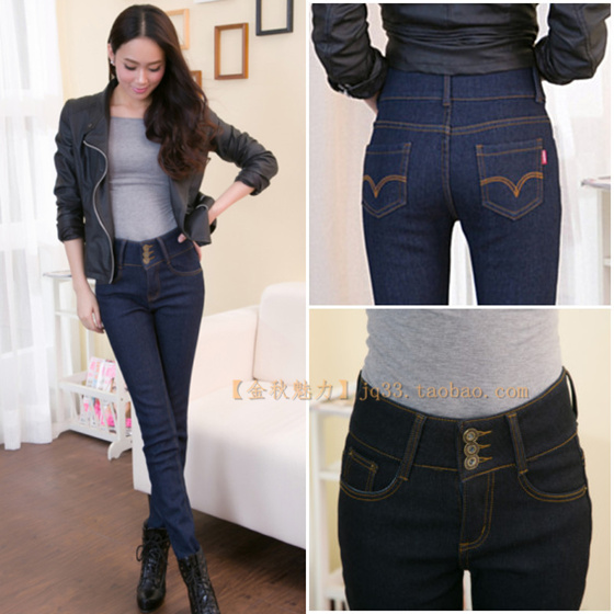 Джинсы женские Autumn charm jeans women Autumn charm jeans women