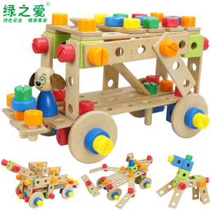 Children's educational system building blocks toy boy Variety removable screw nut car assembled car nut combination 92